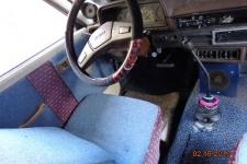 1983_missoula-mt_interior
