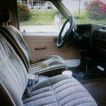 1985_kihei-hi_interior