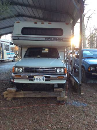 1987 Toyota Dolphin Motorhome For Sale in Lynchburg, VA
